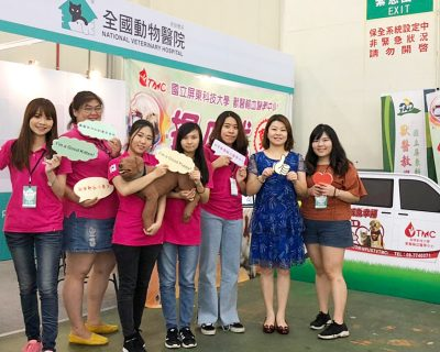 108狂犬病防疫宣導及招募輸血犬貓活動_圖