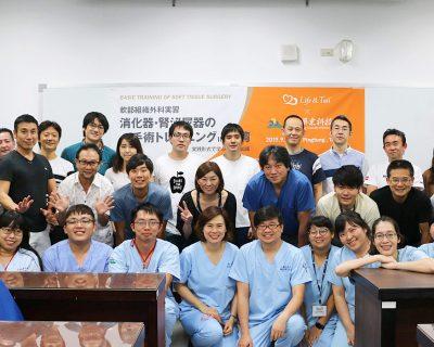 日本Life& Tail海外獸醫培訓課程_圖
